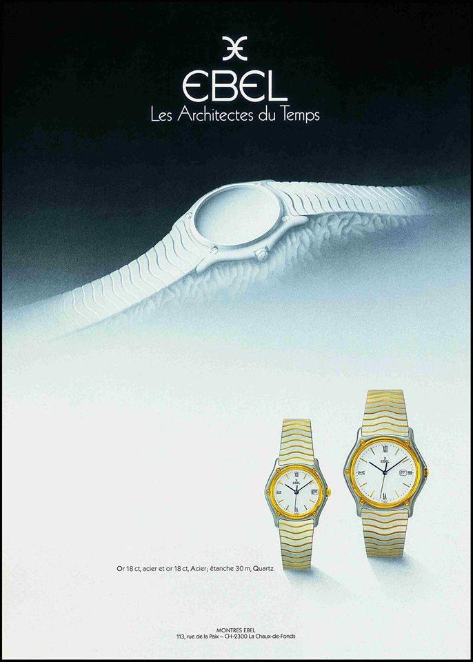 Ebel Sport Classic Werbung